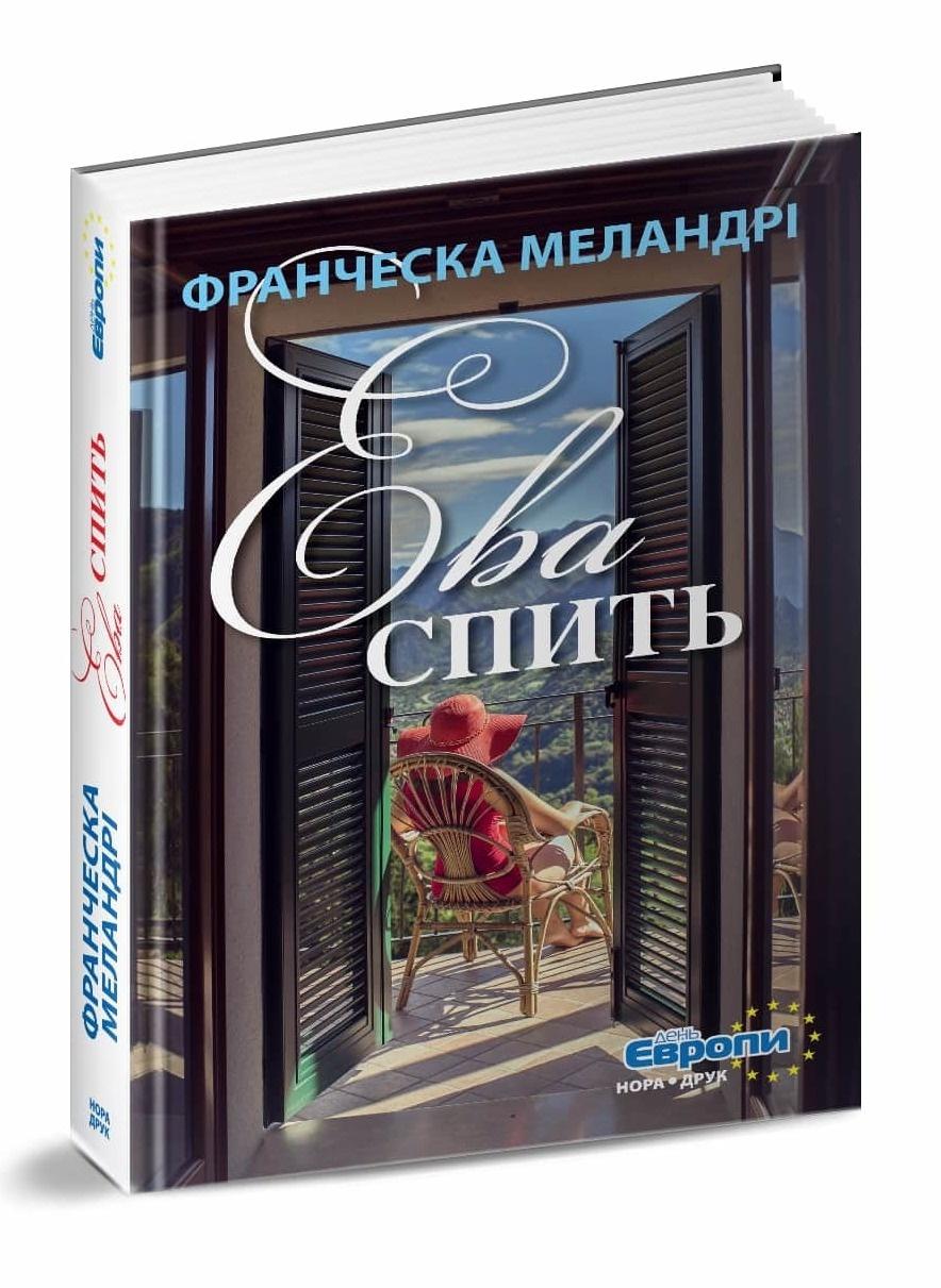 drama-vestern-boevik-pyat-istoricheskih-romanov-dekabrya-2.