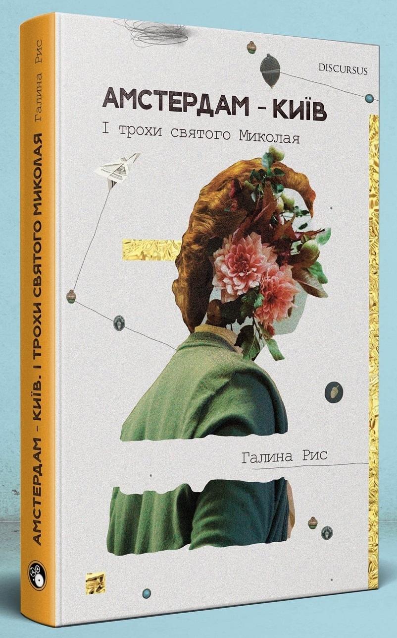 drama-vestern-boevik-pyat-istoricheskih-romanov-dekabrya-5.