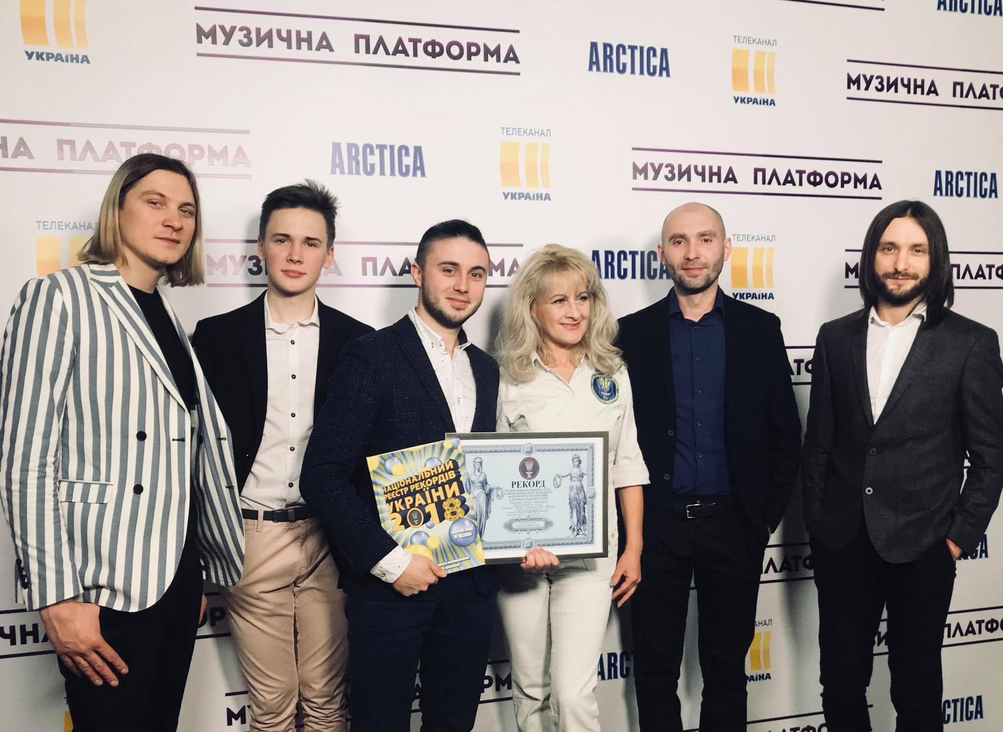 gruppa-antitla-ustanovila-nacionalnyy-rekord-ukrainy-3