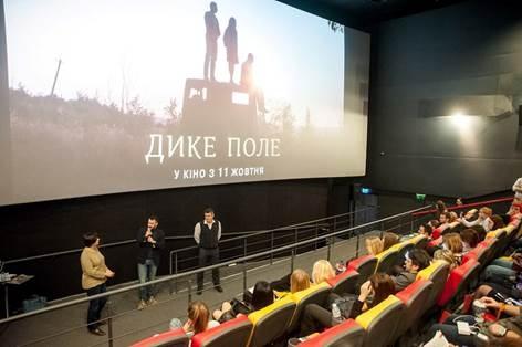 kinokompaniya-mmd-predstavila-novye-proekty-v-ramkah-zimnego-kinorynka-1