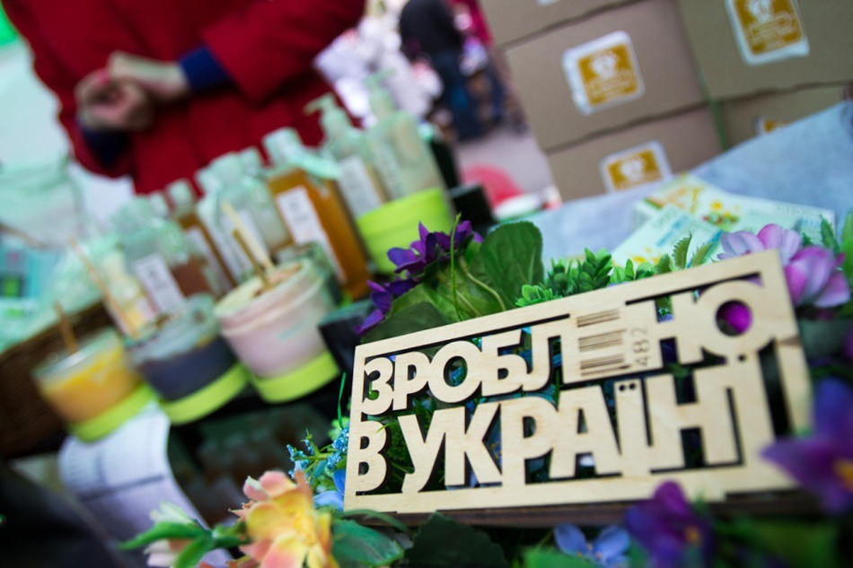 kuda-pojti-v-kieve-na-vyhodnyh-22-23-aprelja-afisha-5