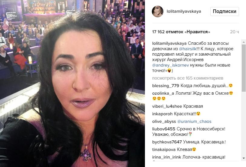 lolita-miljavskaja-obnovila-sebe-litso-foto-1