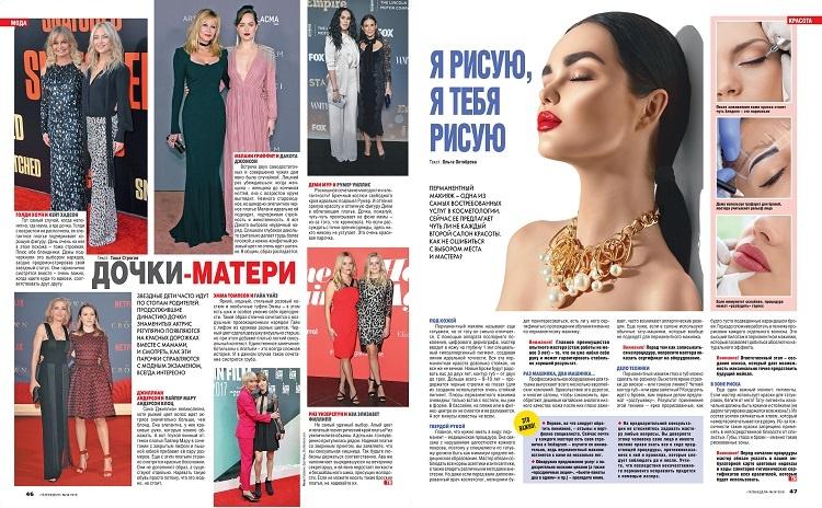 mariya-yaremchuk-lyubov-dolzhna-byt-spontannoy-4