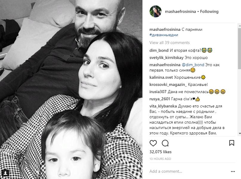 masha-efrosinina-pokazala-kak-provodit-vyhodnye_01