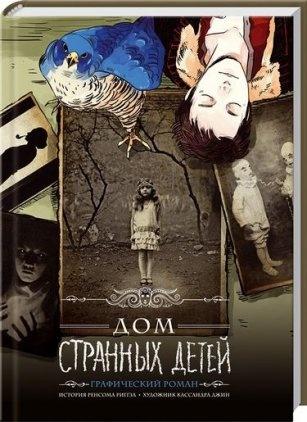 ne-dlya-detey-top-5-knig-dekabrya-4