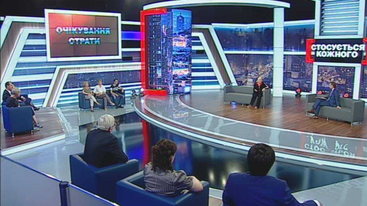 stosujetsja-kozhnogo-ozhidanie-kazni-efir-ot-08-06-2018-3