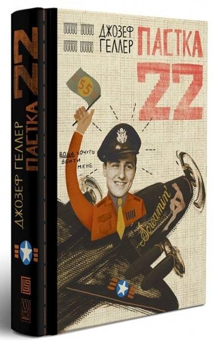 top-5-knig-o-masonah-shpionah-i-zelenyh-chelovechkah-2_01.