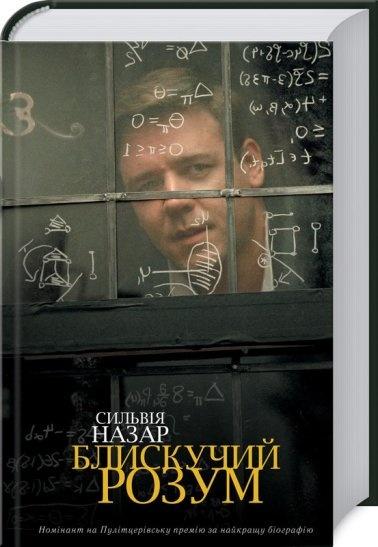 top-5-novyh-knig-o-glavnom-1_01