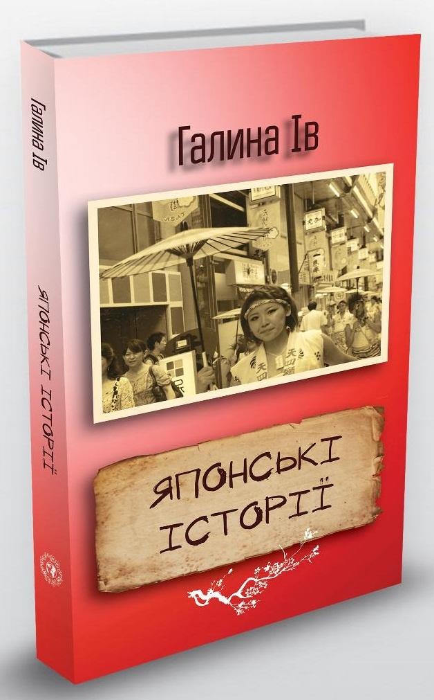 top-5-novyh-knig-o-puteshestvijah-emigratsii-i-deportatsii-4