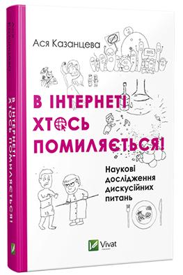 top-5-novyh-knig-o-puteshestvijah-emigratsii-i-deportatsii-5