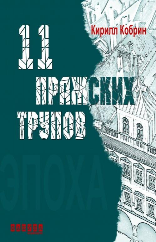 top-5-novyh-knig-o-vremeni-i-o-sebe-4