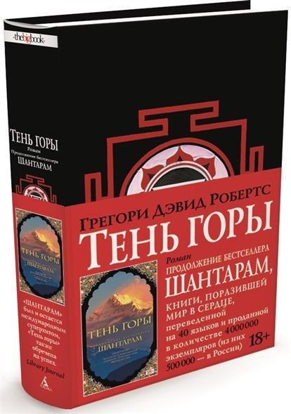 top-5-novyh-knig-o-vyzhivanii-v-letnih-uslovijah-2