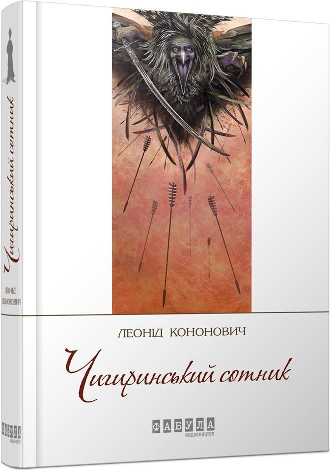 top-5-novyh-knig-o-vyzhivanii-v-letnih-uslovijah-3