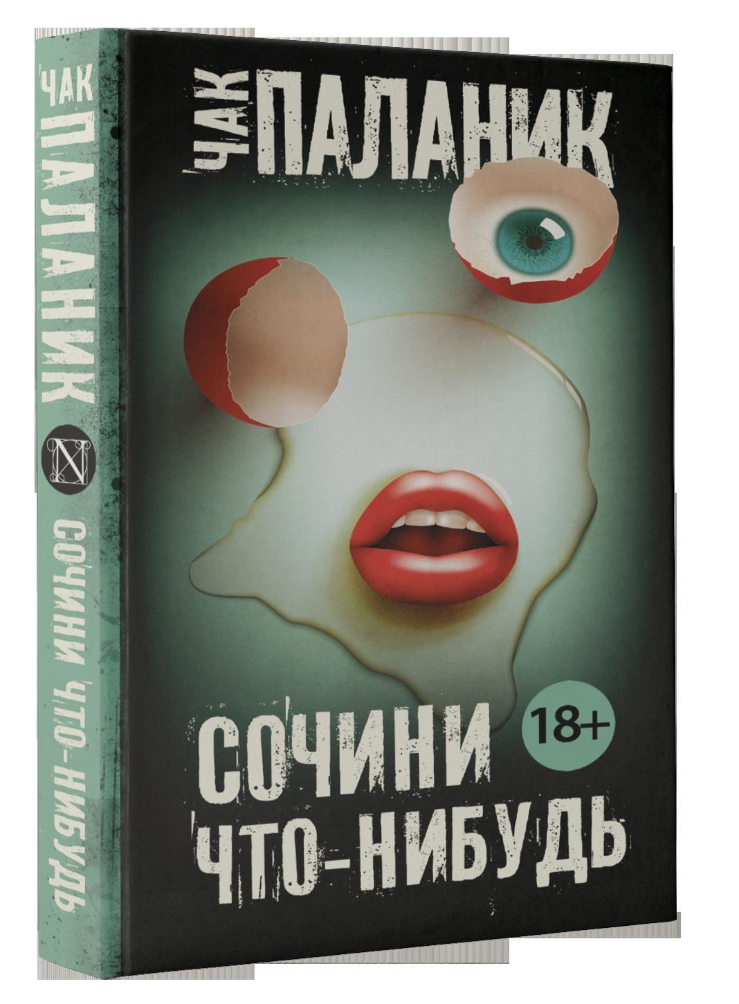 top-5-novyh-knig-o-vyzhivanii-v-letnih-uslovijah-4.