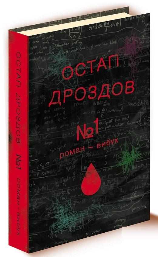 top-5-novyh-knig-o-vyzhivanii-v-letnih-uslovijah-5_02
