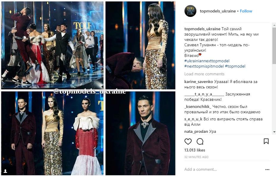 top-model-po-ukrainski-kto-pobedil-v-shou-29122017-foto