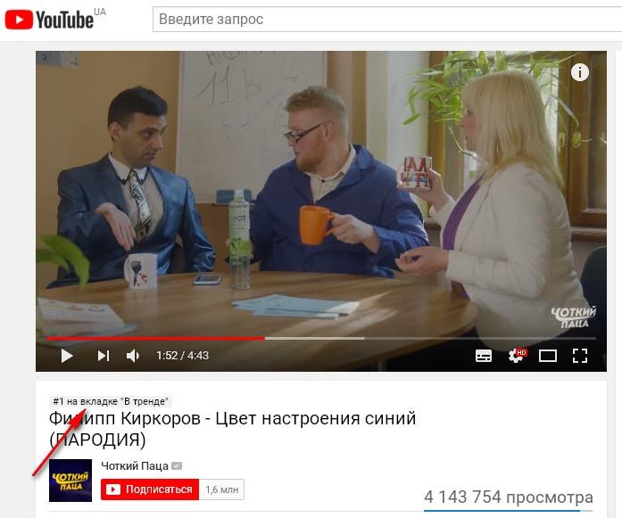 ukrainskaya-parodiya-na-izvestnyy-hit-vzorvala-set-3