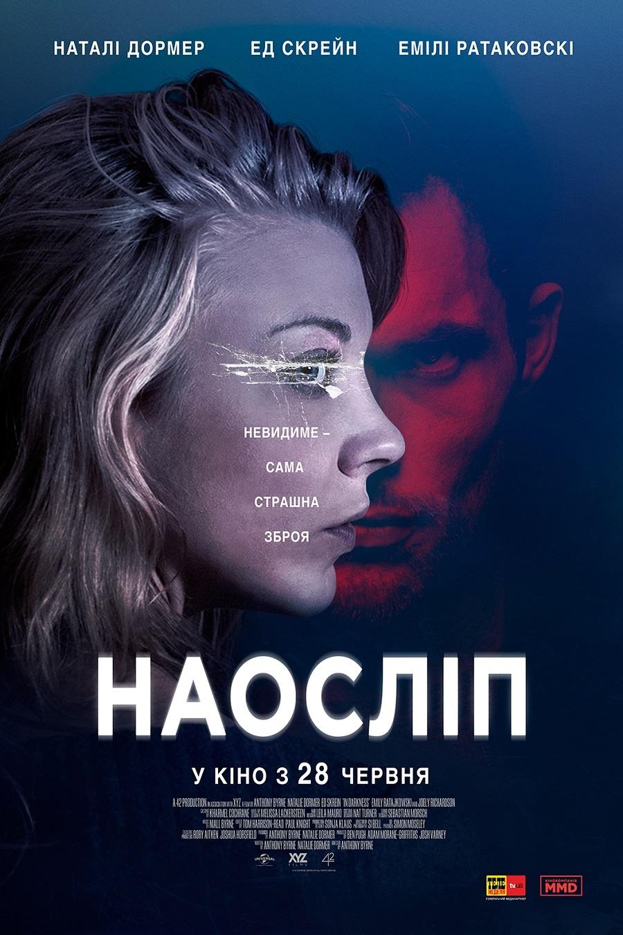 v-ukraine-startuet-pokaz-trillera-so-zvezdami-igry-prestolov-i-dedpula-4