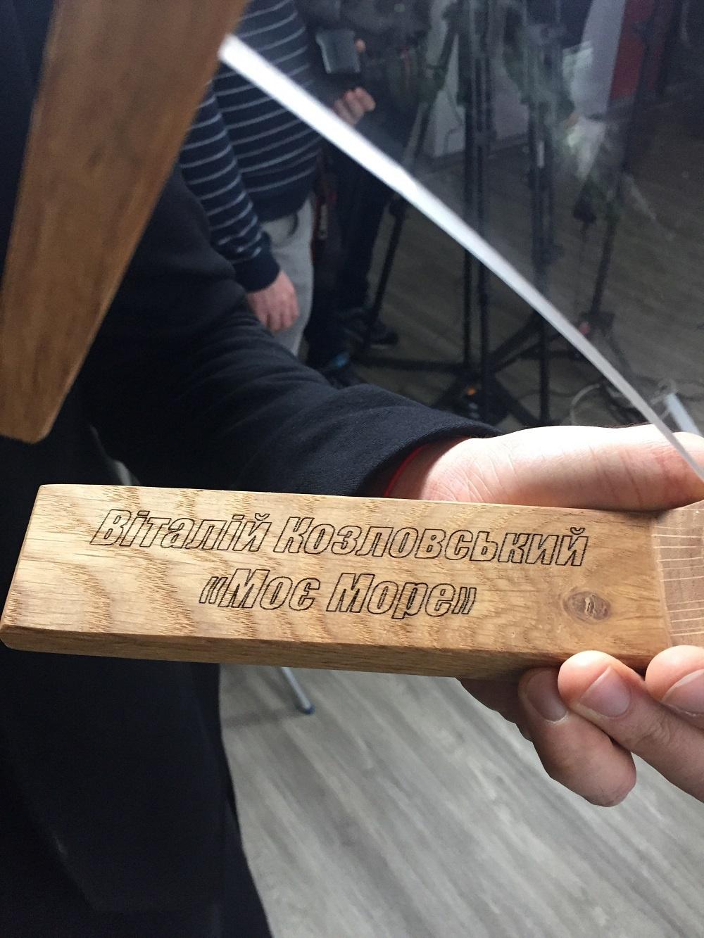 vitaliy-kozlovskiy-poluchil-nagradu-za-pesnyu-mo-more-2