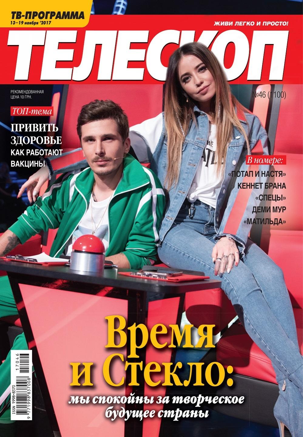 vremya-i-steklo-my-spokoyny-za-tvorcheskoe-budushchee-strany