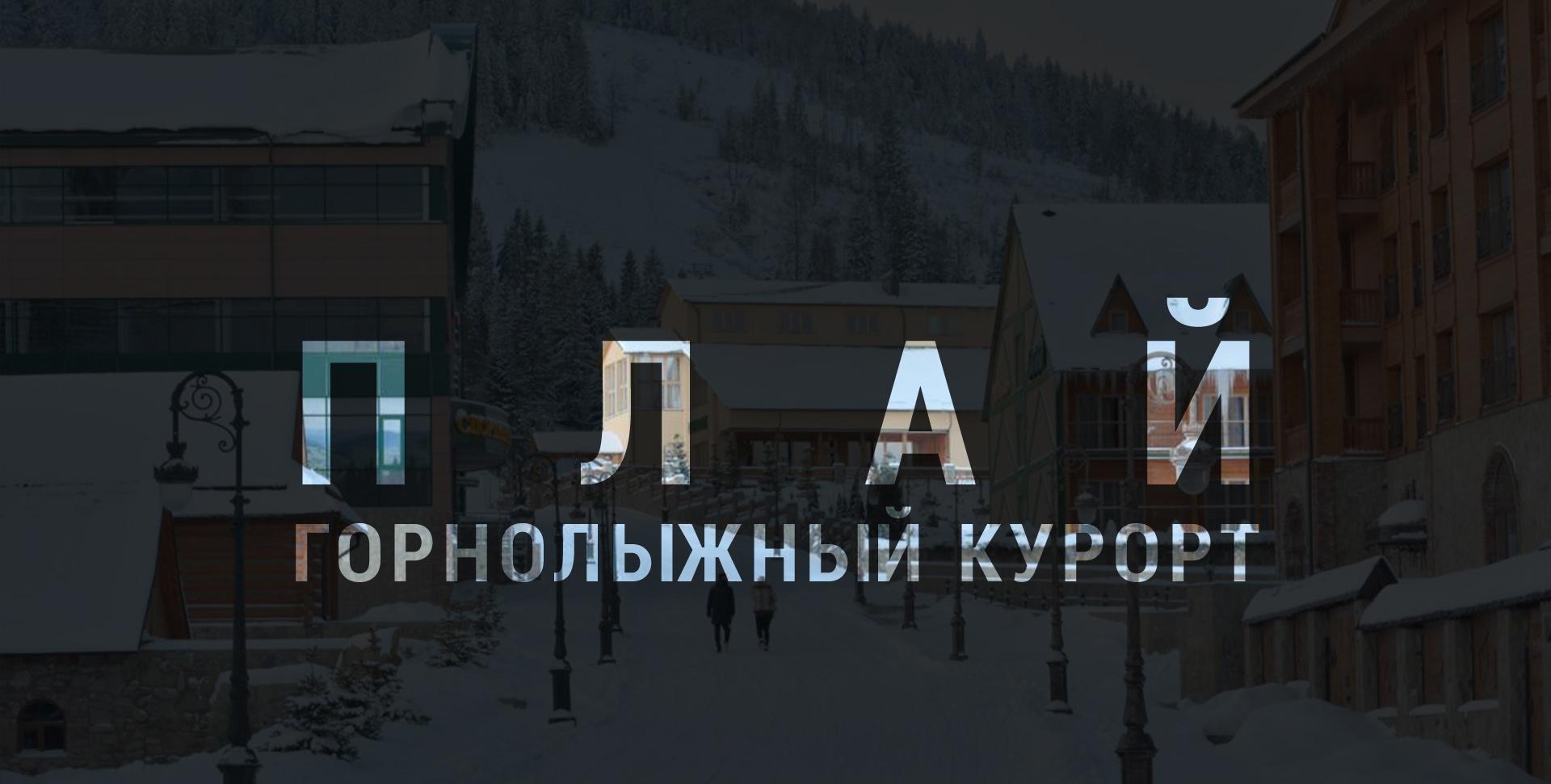 zimnie-kyrorty-ukrainu-1_01
