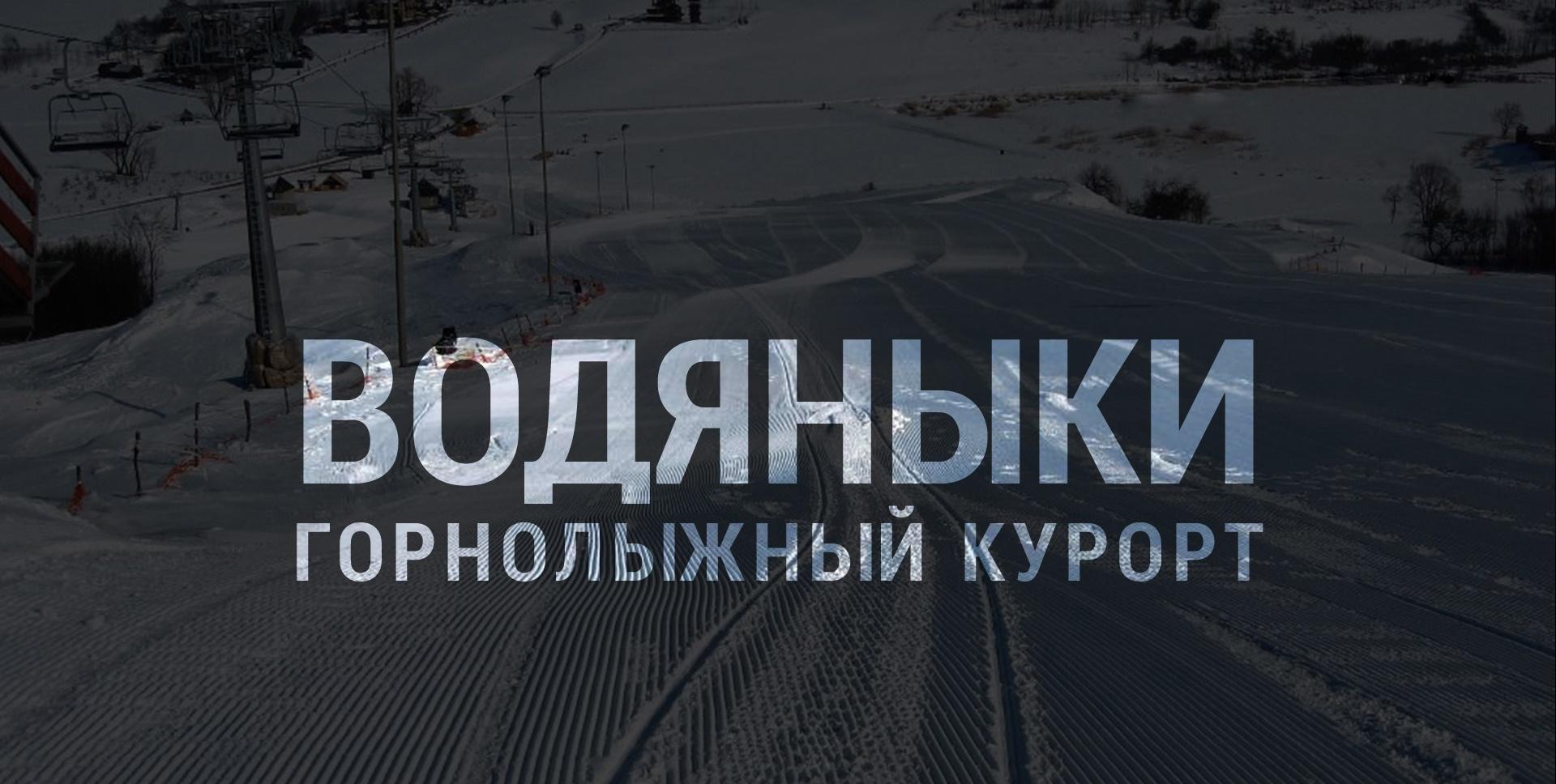 zimnie-kyrorty-ukrainu-2