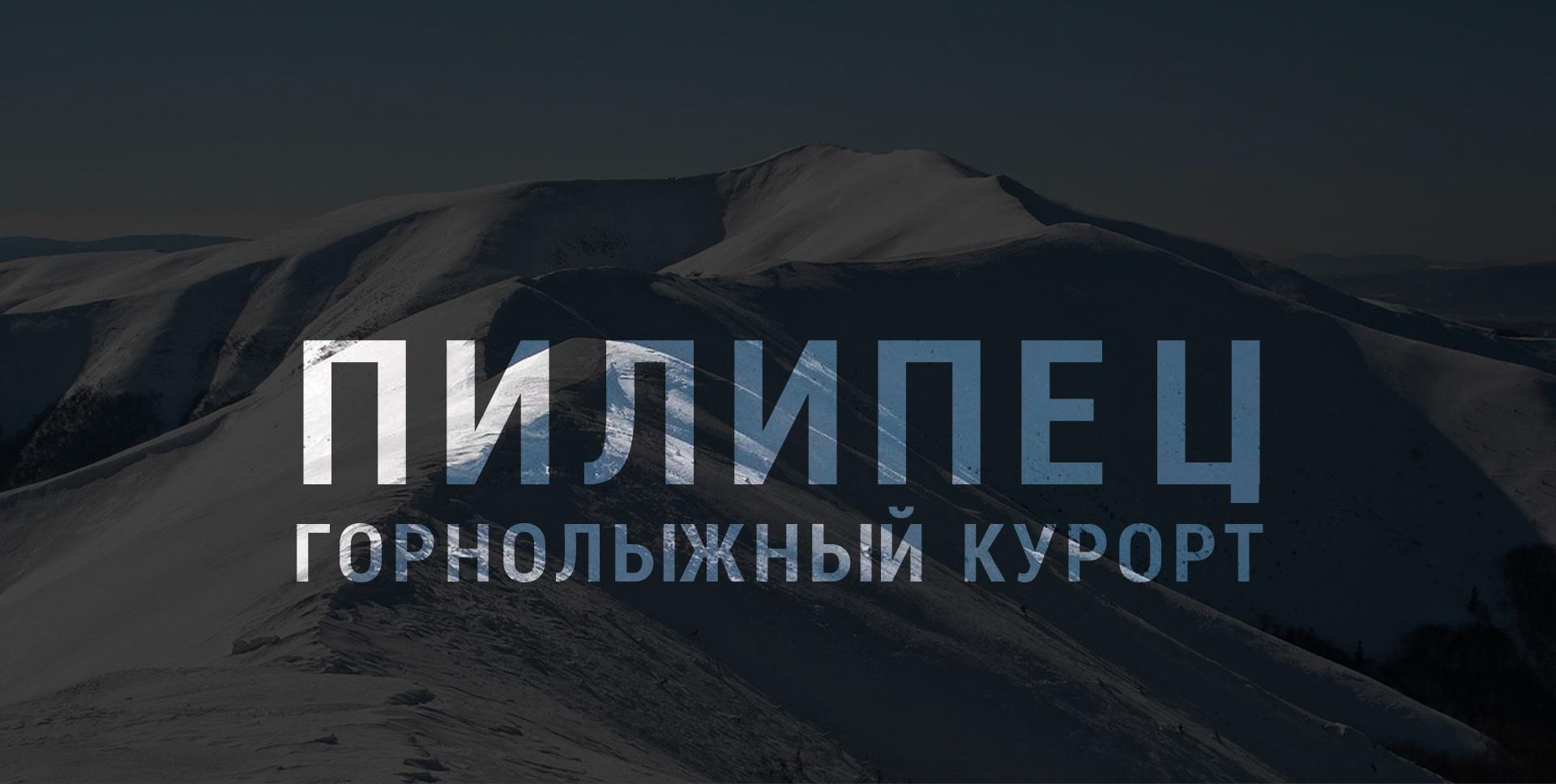 zimnie-kyrorty-ukrainu-3