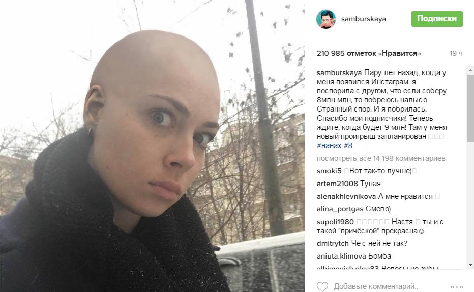zvezda-seriala-univer-novaya-obshchaga-shokirovala-smenoy-imidzha-foto