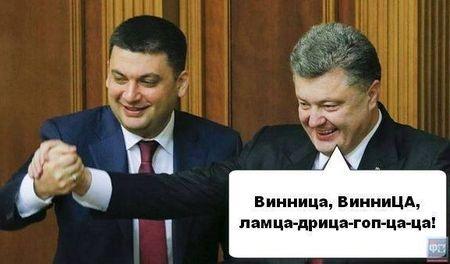 """Яценюк про заявления Онищенко: """"Я хочу узнать, кто заказывал и кому платили"""" - Цензор.НЕТ 3248"""