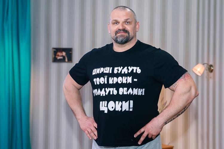 zvazhen-ta-shchasliv-8-budet-zhestko-1
