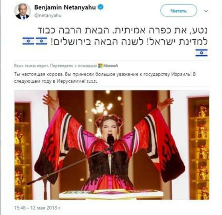 evrovidenie-2018-premer-ministr-izrailja-unizil-nettu-barzilaj2