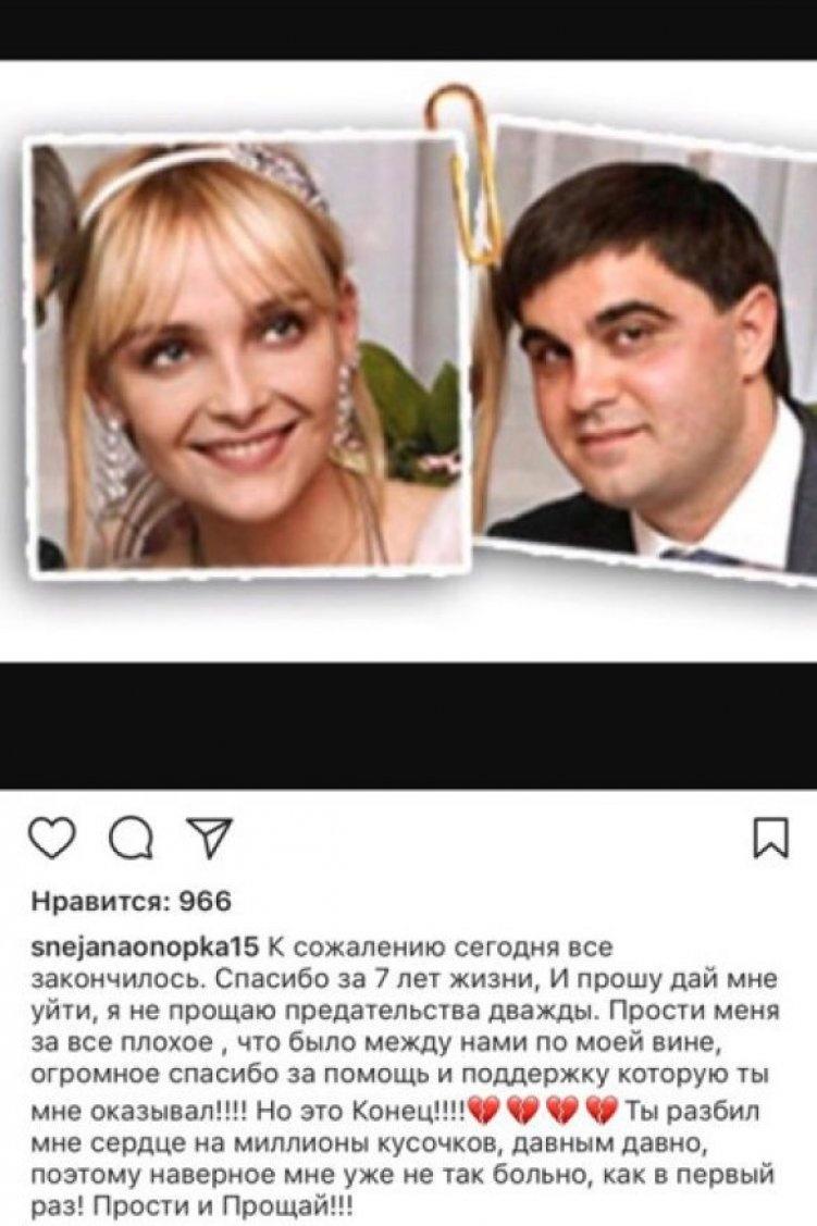 onopko_751x1127