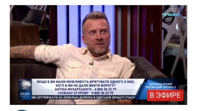 snezhana-egorova-lishilas-raboty-iz-za-antina-muharskogo1_01