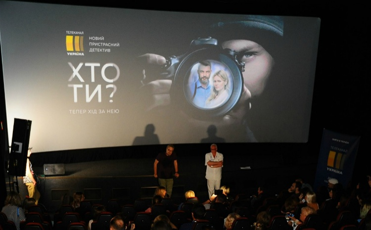 telekanal-ukraina-predstavil-novyj-serial-na-odesskom-kinofestivale1