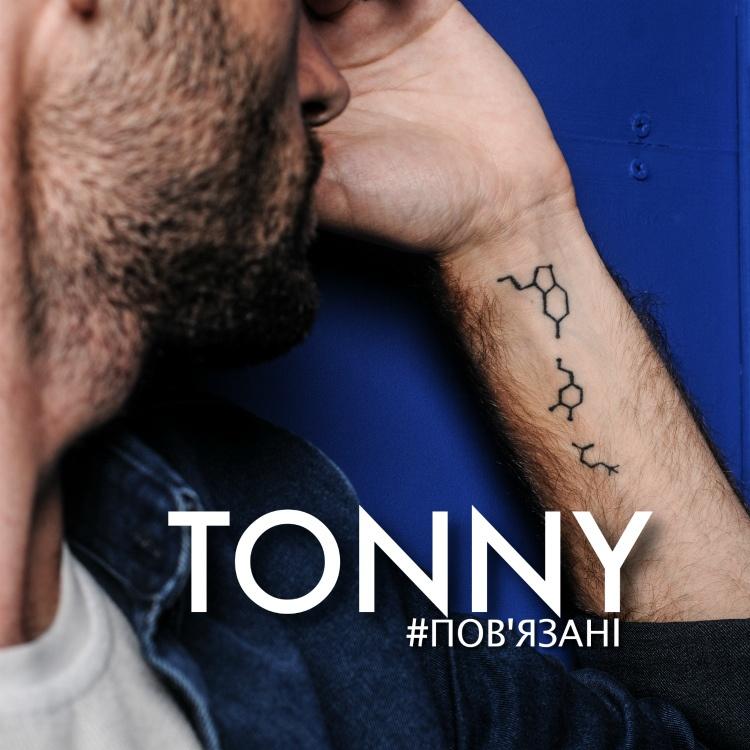 tonny-predstavil-debjutnyj-trek