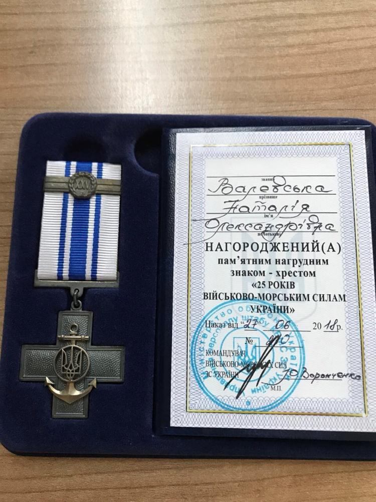 valevskaya-udostoilas-pochetnoj-nagrady-ot-vms-ukrainy