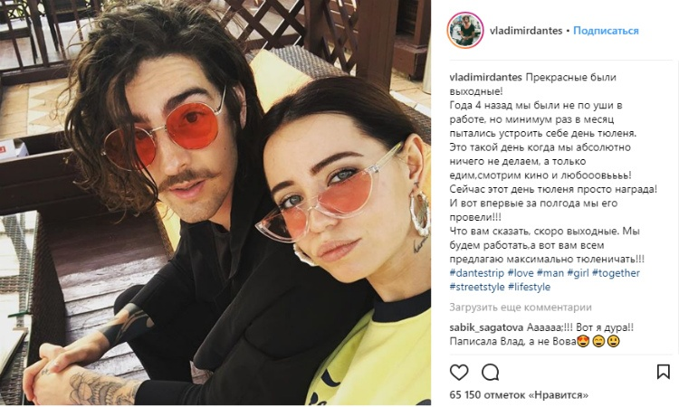 vladimir-dates-priznalsya-chem-lyubit-zanimatsya-s-nadey-dorofeevoy