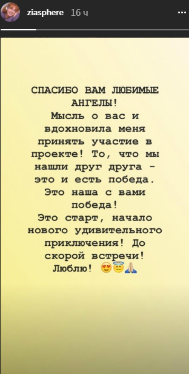 ziandzha-prokommentirovala-svoy-vylet-iz-shou-golos-krani-8