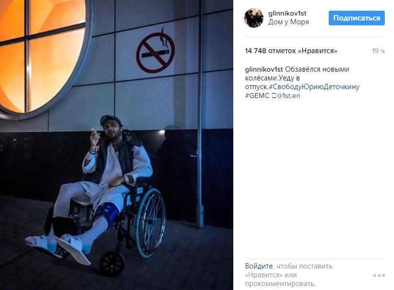 ilya-glinnikov-okazalsya-v-invalidnom-kresle-1
