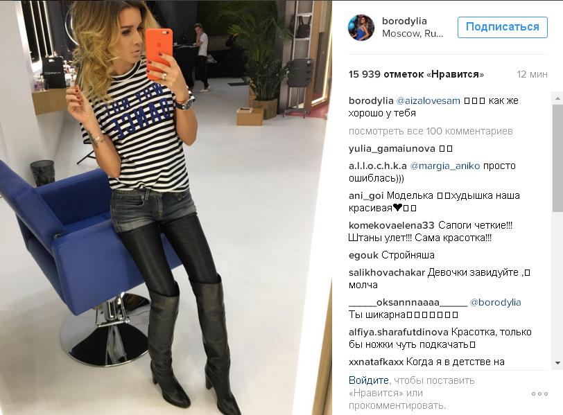 kseniya-borodina-shokirovala-hudoboy-1