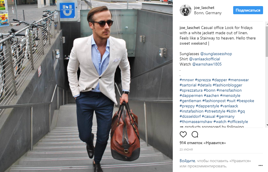 neotlichimyy-dvoynik-rayana-goslinga-pokoryaet-instagram-1