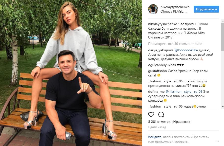 nikolay-tishchenko-pokazal-kak-ego-osedlala-alina-baykova-2