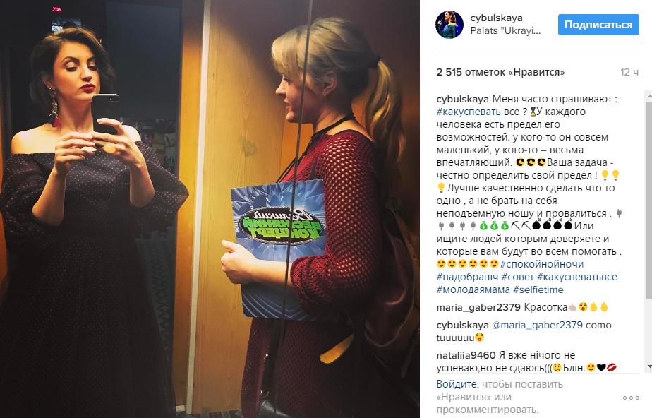 olya-cibulskaya-rasskazala-kak-uspet-vse-1