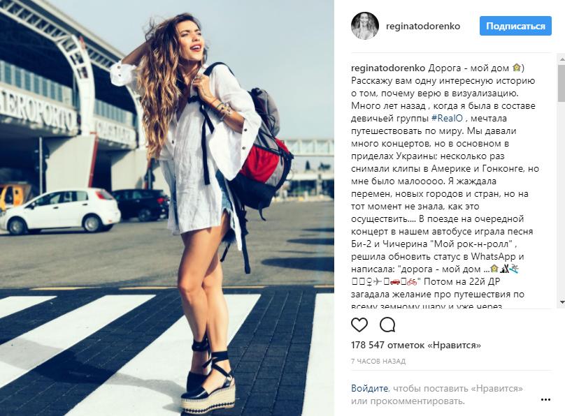 regina-todorenko-ne-smogla-uderzhat-lyubimogo-1