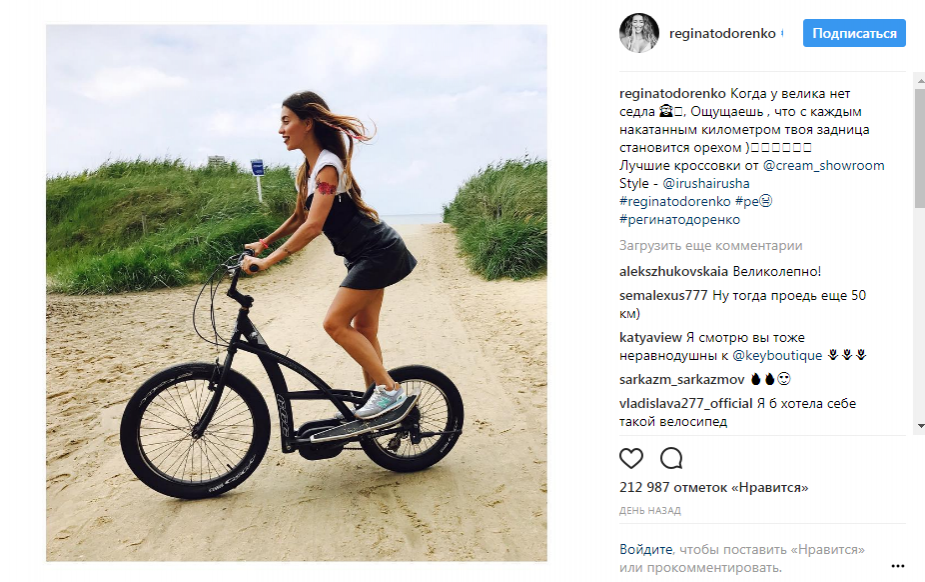 regina-todorenko-prokatilas-na-originalnom-velosipede-1