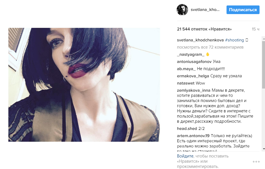 svetlana-hodchenkova-izmenilas-do-neuznavaemosti-1