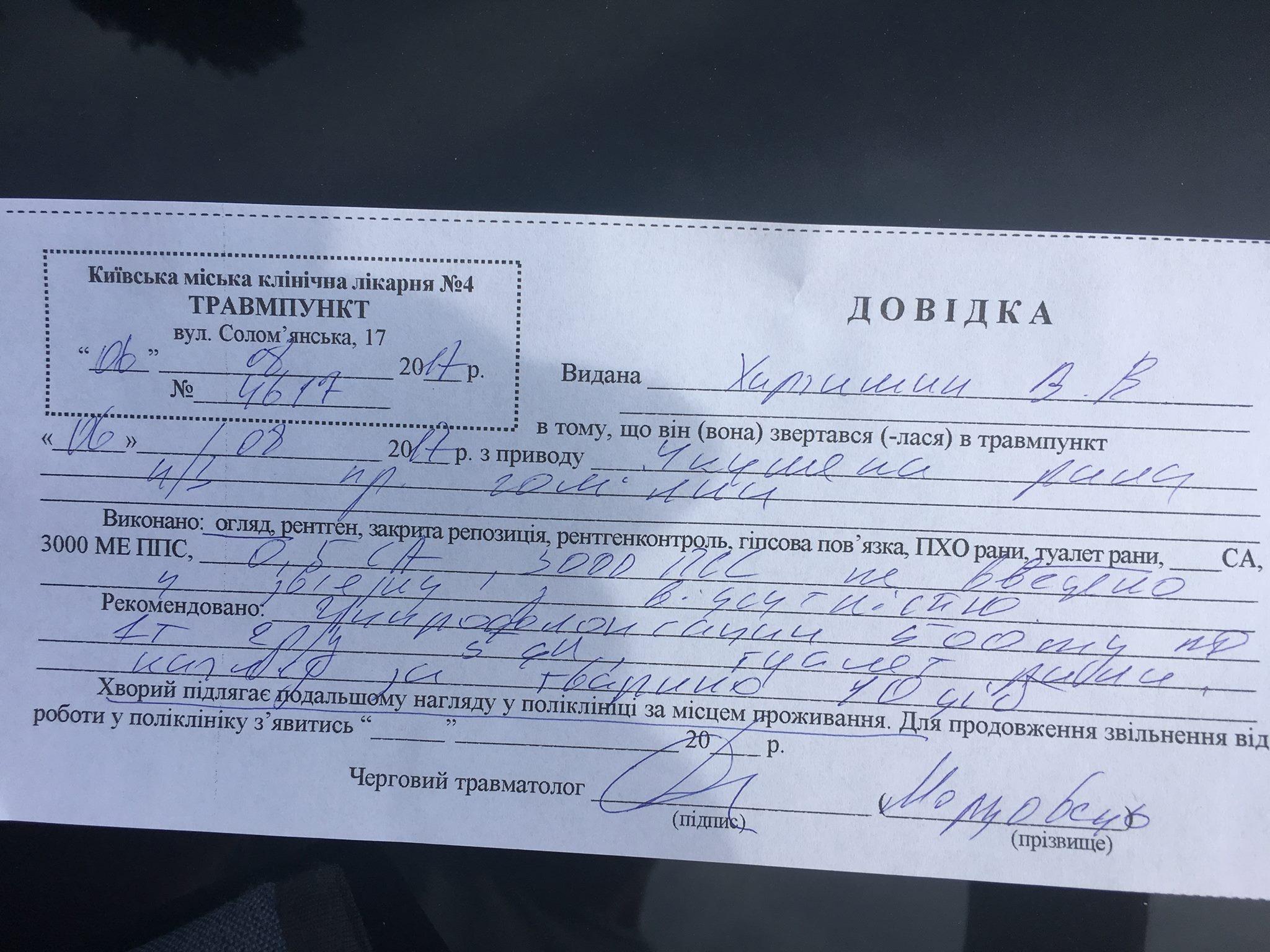 valeriy-harchishin-opolchilsya-protiv-ukrainskoy-mediciny-1