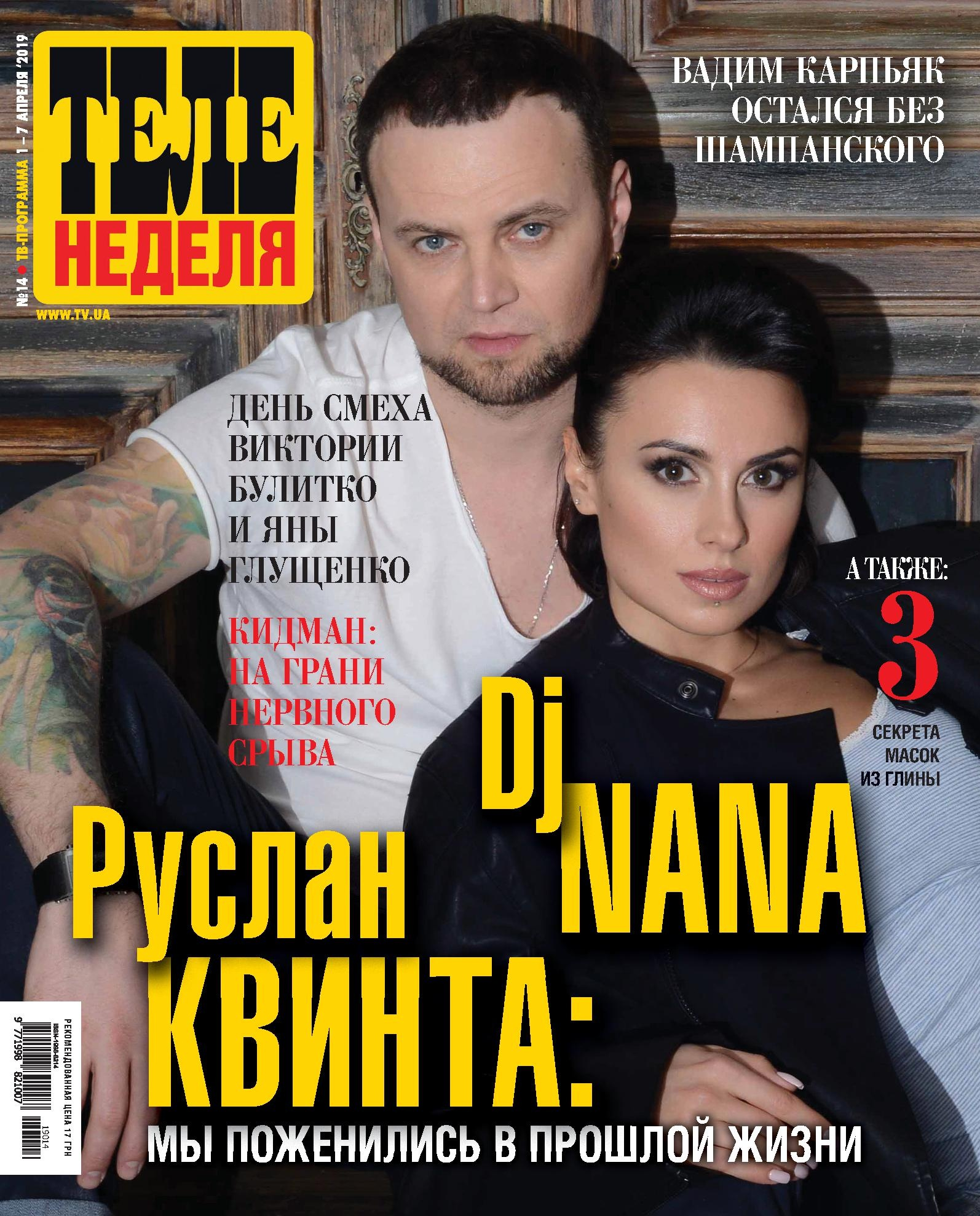 01_cover_14