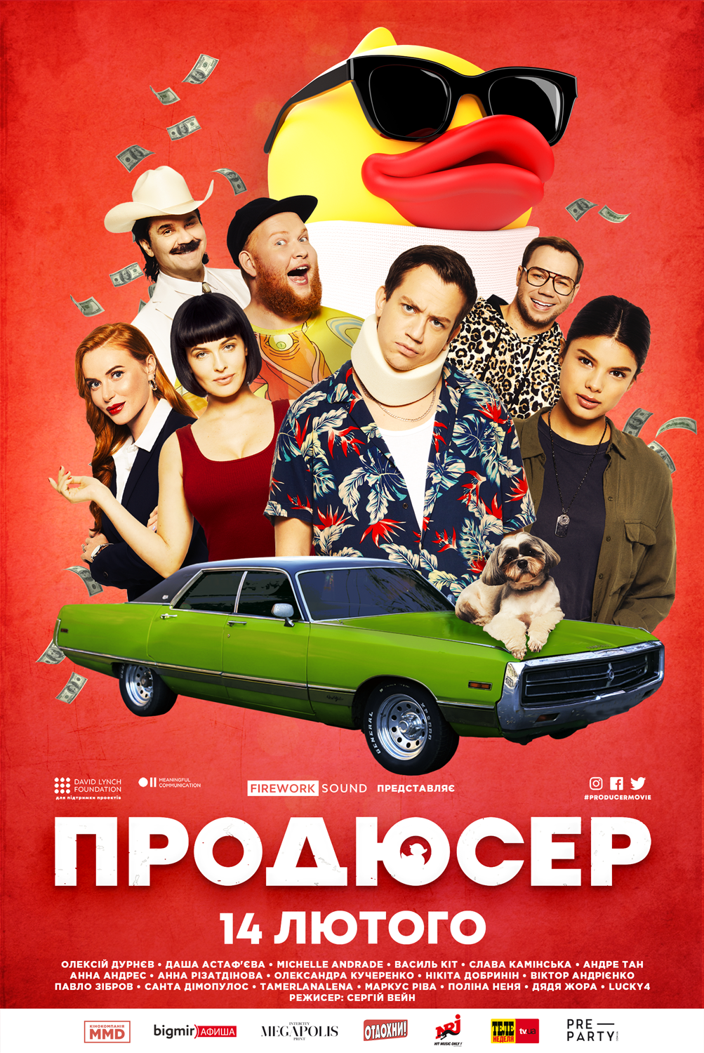 4_producer_poster