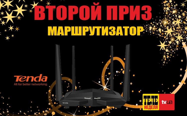 750x465_tvua_2nd_prize